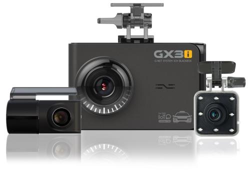 GNet GF500 PREMIUM ARAÇ KAMERASI